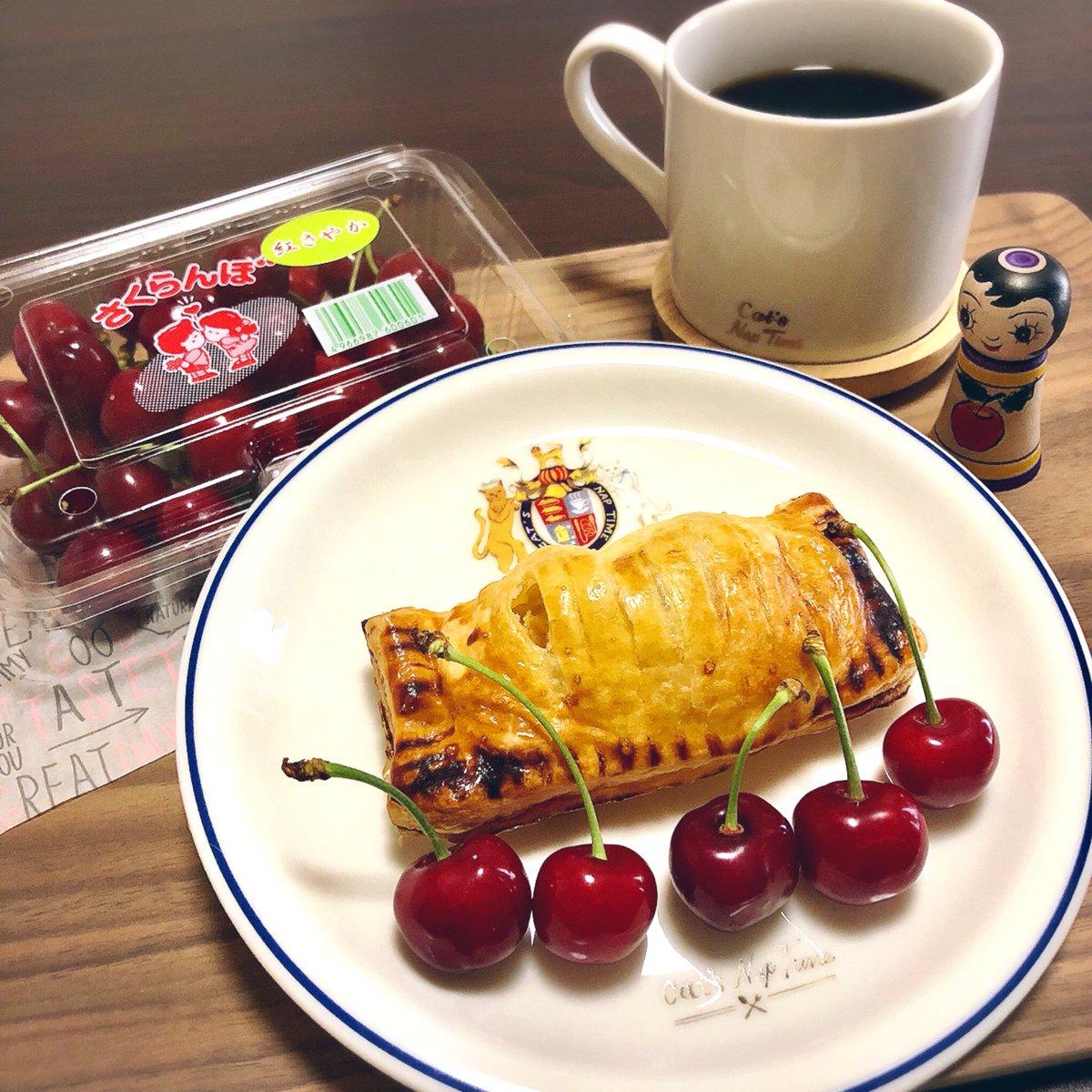 今朝は、道の駅りょうぜん で買ってきた #アップルパイ と #さくらんぼ ( #紅さやか )を食べました😋☕️  #伊達市 #霊山町 #道の駅 #霊山 #伊達の郷りょうぜん