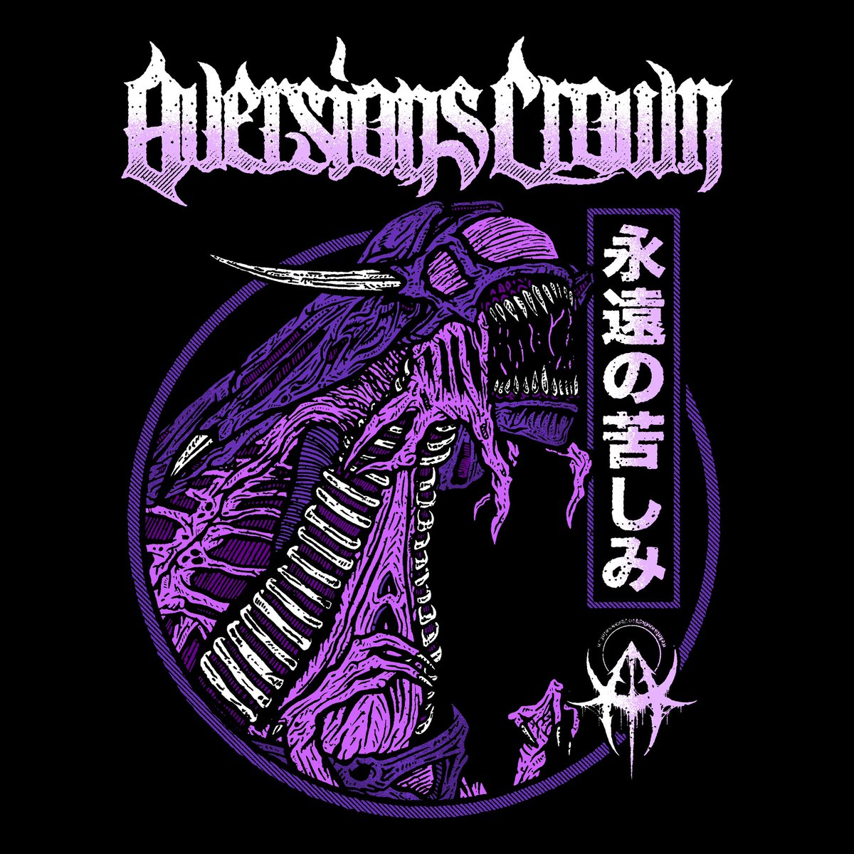 Another ☝🏼 for Aversions Crown  👽  http://halfjaw.com
