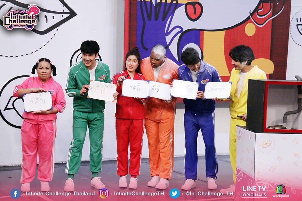เดี๋ยวๆ จียอน  #กะปิ ต้องเขียนแบบนี้   😂😂  ➡➡➡ Infinite Challenge Thailand  ทุกวันศุกร์  ดูก่อนใคร เวลา 2 ทุ่ม บน LINE TV  สนุกอีกที เวลา 3 ทุ่ม ที่ช่อง Workpoint  #InfiniteChallenge  #LINETVoriginals #Workpoint23