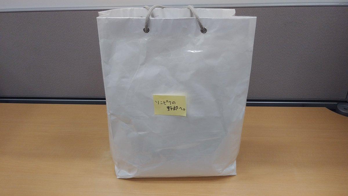 RT @SPEeiga: 。oO(ヴェノム公式(@VenomMovieJP)から紙袋が届いていました…なんでしょうか…) https://t.co/GvqB4o65o7