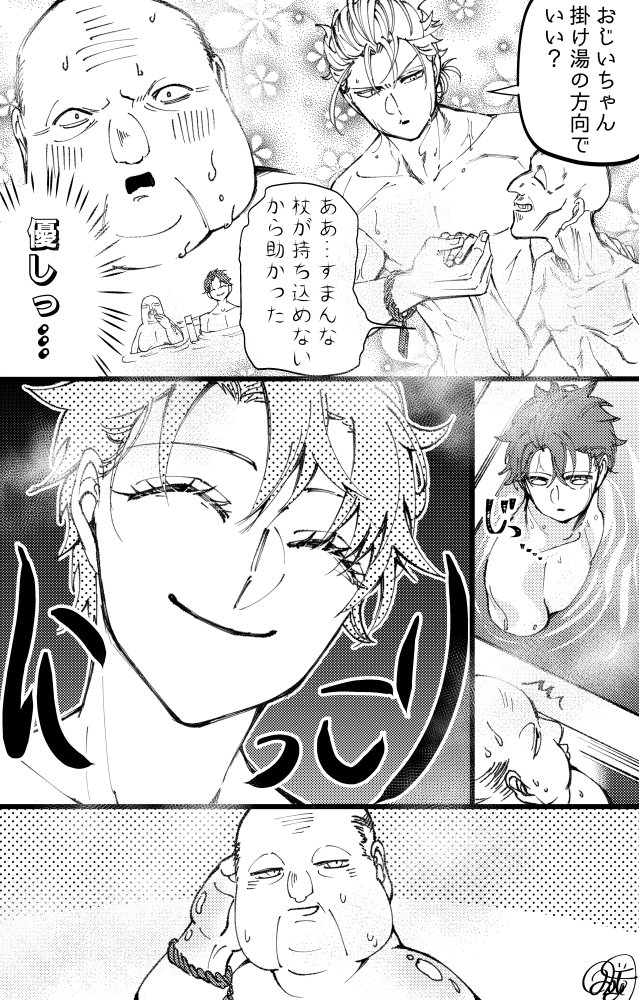おつじ🍴⑤巻6/12発売!さんの投稿画像