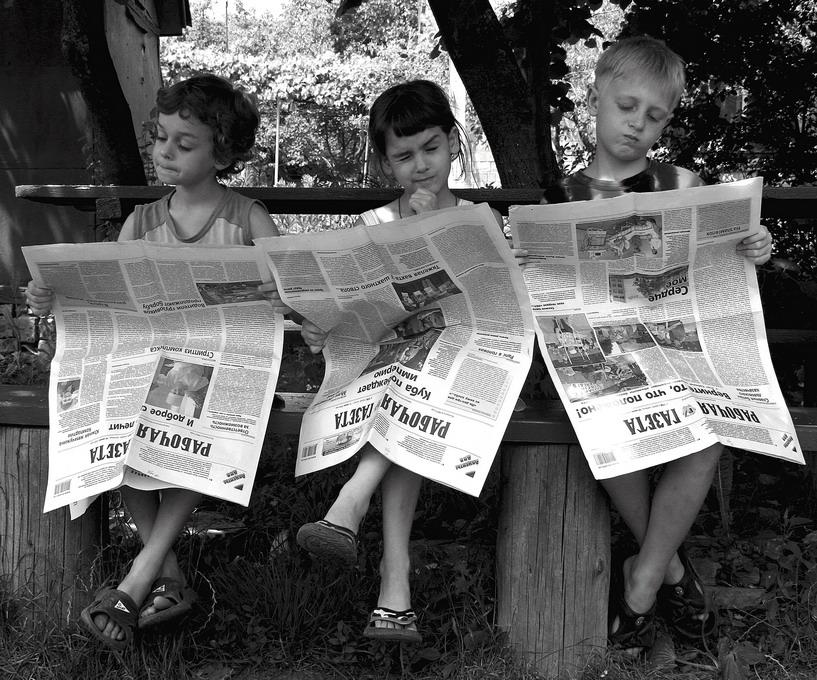 читатель с газетой картинки ведь есть
