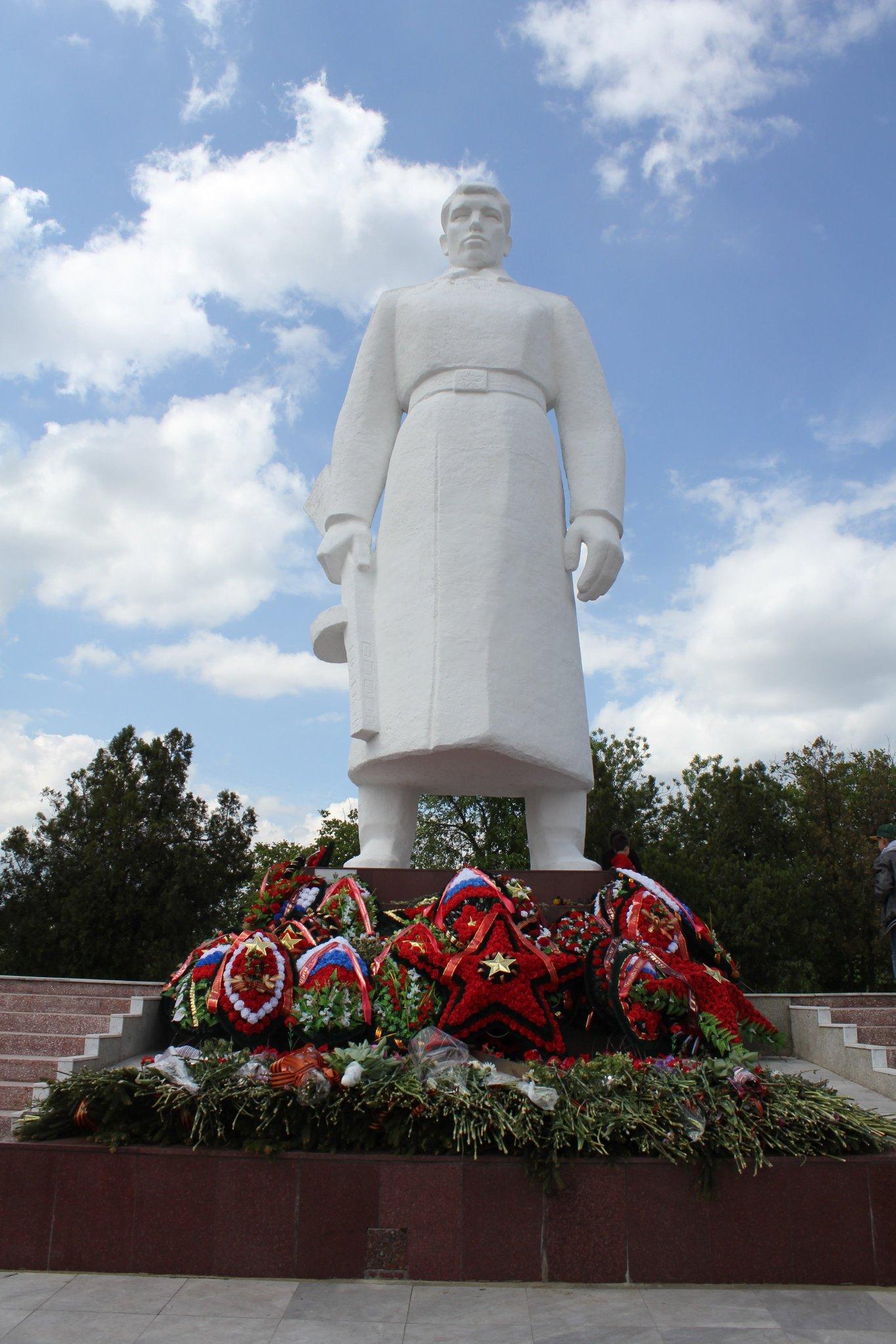 сопка героев крымск фото