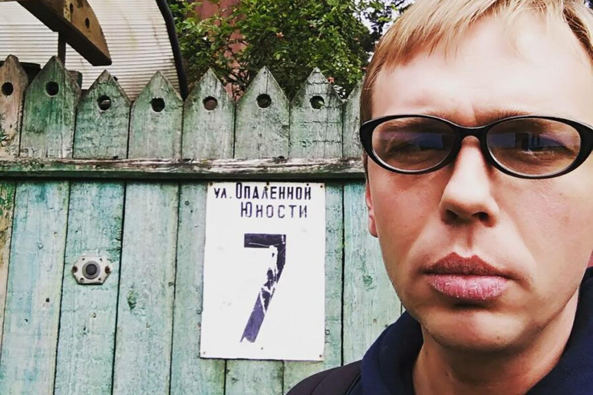 В Москве задержали корреспондента отдела расследований интернет-издания «Медуза» Ивана ГолуноваТо ли не предохранялся, то ли на самом деле...