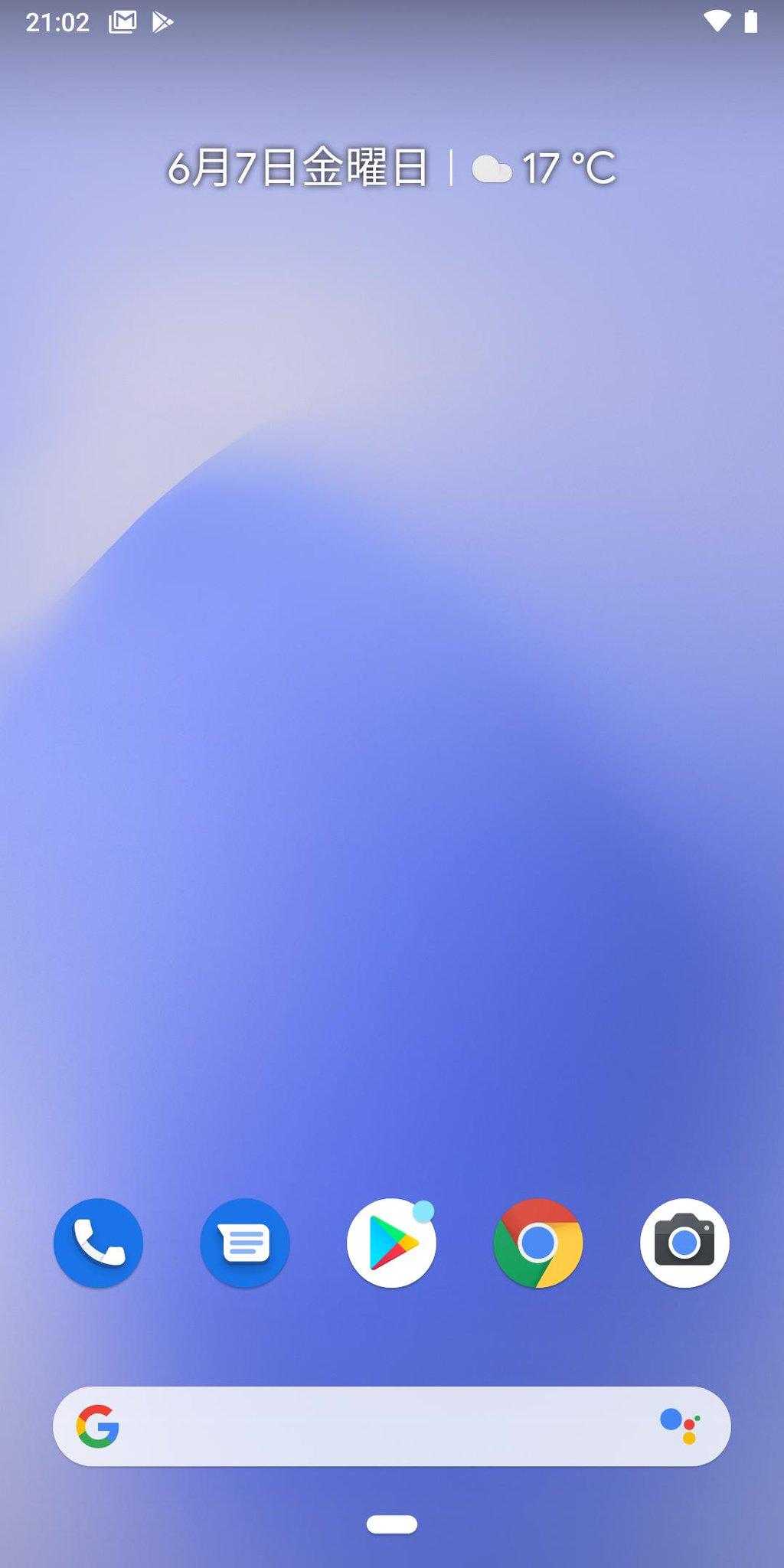 Jiro Jota Aquamozc開発 Na Twitteru 今気が付いたんだけど Pixel3 3aのデフォルト壁紙の青いふわっとした奴 Pixel3のはライブ壁紙で動くのに Pixel3aのはタダの画像で動かない しかも Pixel3aでは壁紙ギャラリにこの画像入ってなくて 一度変えると戻せない