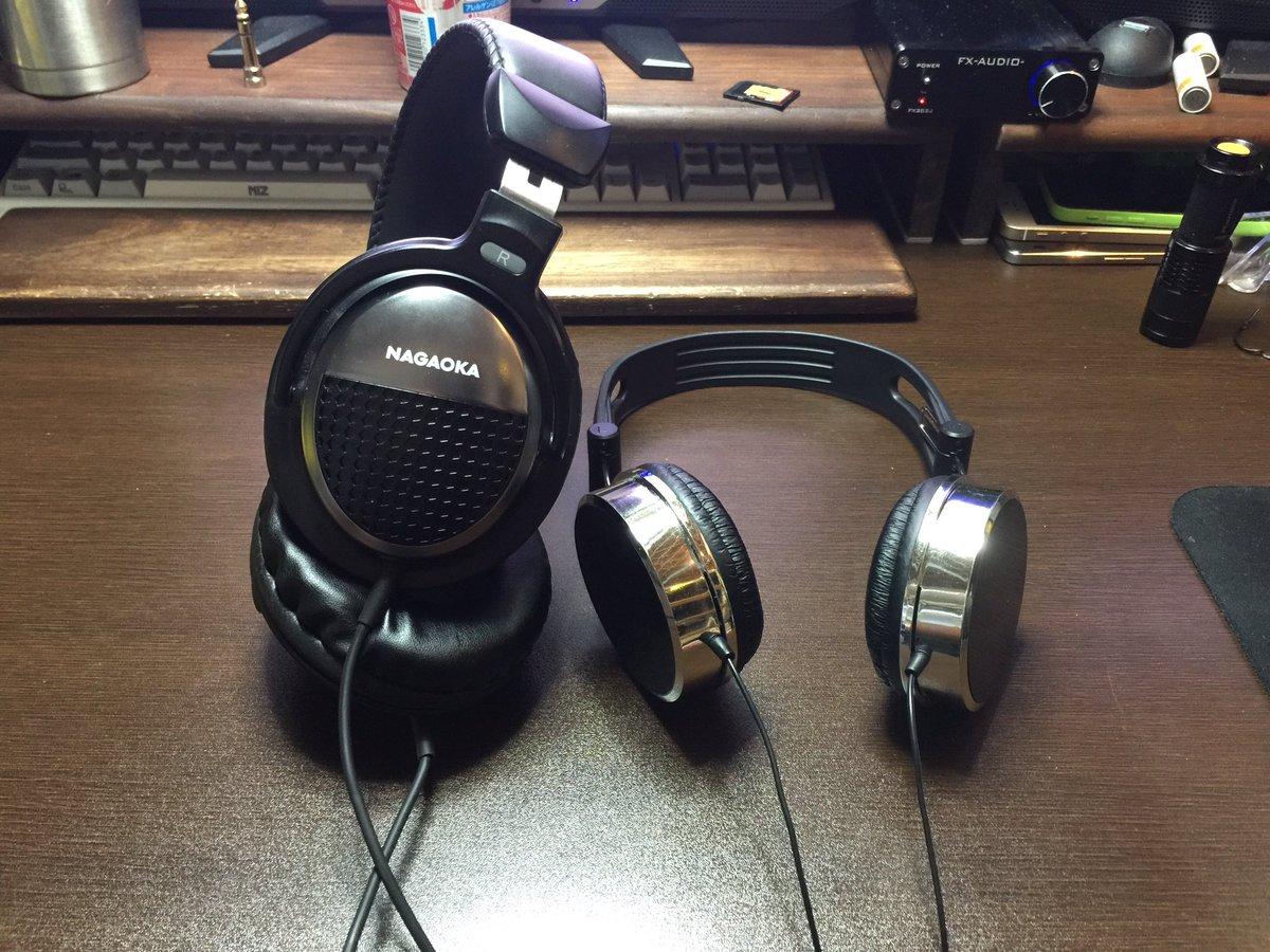 test ツイッターメディア - ダイソーの500円ヘッドホンで音楽を聴いてからナガオカ製P906に替えたら全然音が違いますね^^; P906も低価格帯で高級品と比べたらアレですが、解像感がしっかりして余計な音作りもしていないので聴き疲れし難いです。 定価は5千円くらいです。 そのうち動画にします。(予定) #ヘッドホン #ダイソー https://t.co/gXn4rHHiqY