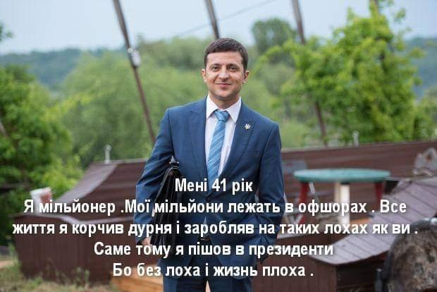 Гриценко хочет объединиться с Саакашвили для выборов в Раду - Цензор.НЕТ 2450