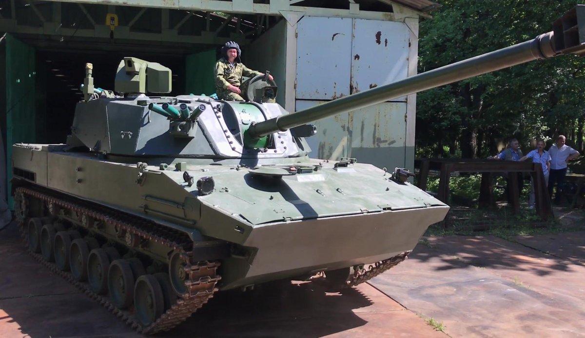 الكشف عن اولى صور لمنظومه المدفعيه 2S42 'Lotos'  الروسيه المحموله جوا  D8eKd8kXUAAsiH-