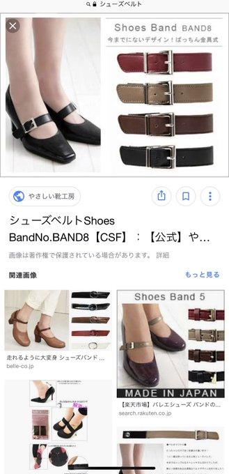 8517550aab6 パンプスで足が痛くなる理由「日本人は絶壁かかとが多い、パンプスは欧米 ...