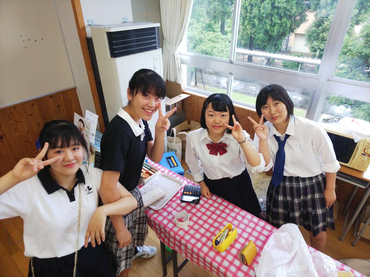 高田 商業 高校 大和高田市立高田商業高等学校 - Wikipedia