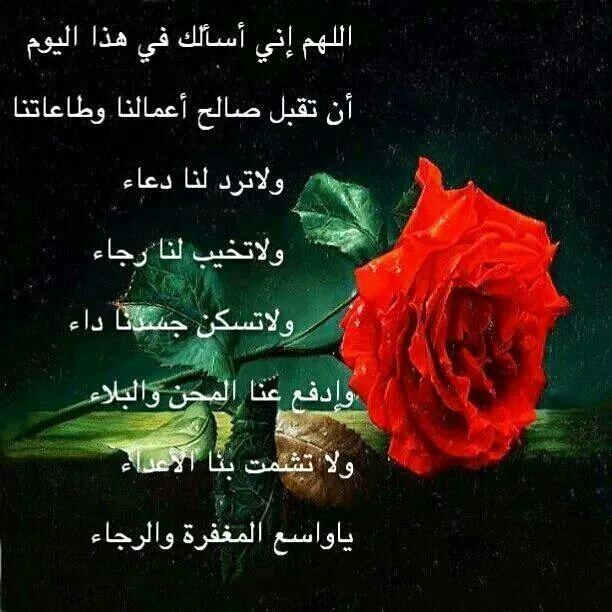 ابوسامي عبده صالح On Twitter تسلم أخي الغالي ربي يحفظك ويسعدك ويبارك بعمرك ويوفقك في كل خطوة من حياااتك