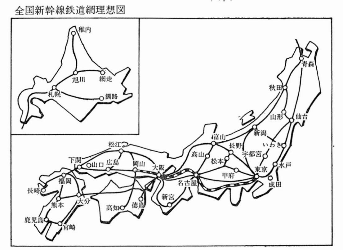 """吉本たいまつ Twitter પર: """"ちなみに田中角栄が『日本列島改造論』(日刊工業新聞社、1972)で描き出した全国新幹線網はこちら(121ページ)。2019年のいま、47年前の亡霊? 理想? がアニメで描かれるとは。カクエイマニアとしては感慨深いです。#シンカリオン… """""""