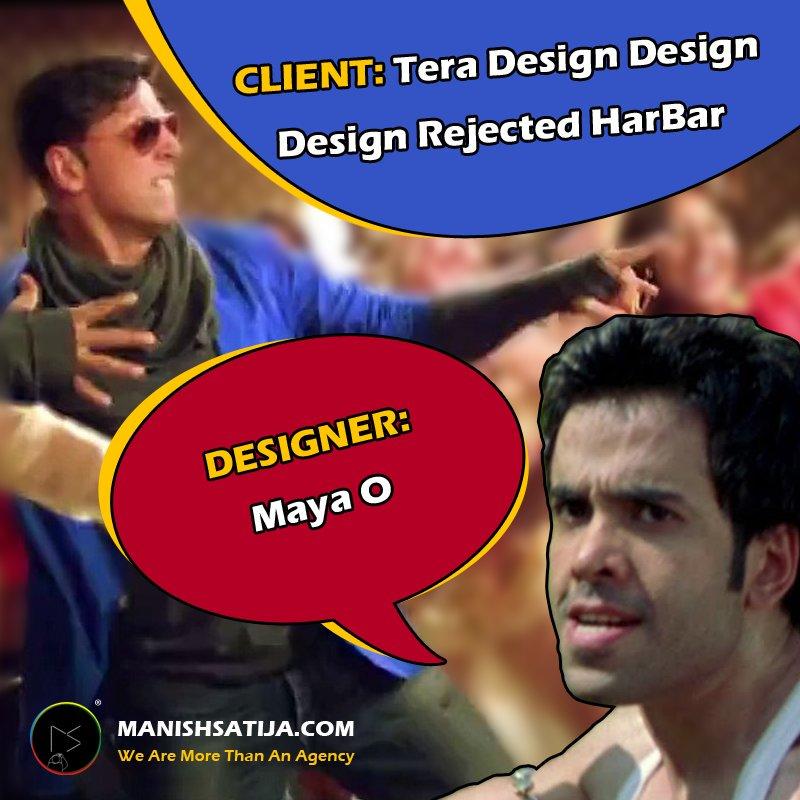 #CLIENT: Tera Design Design Design Rejected HarBar! #DESIGNER: Maya O  - http://Manishsatija.com #Khiladi786 #Khiladi #AkshayKumar #TussharKapoor #Golmaal #GolmaalReturns #Memes #FamousMemes #influencers #influencermarketer #CreativeAgency #BrandAgencypic.twitter.com/gOmT2A6tkw