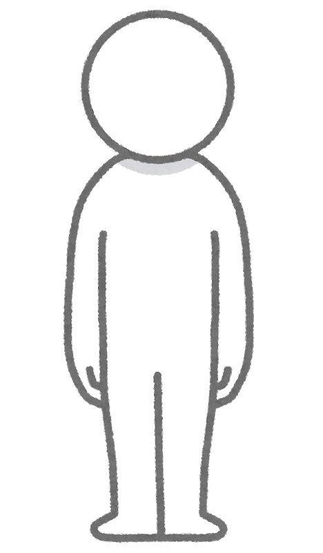 いらすとやの、このフリー素材活用してみよかな…棒人間よさそう…胃ろう、鼻注、ストーマとか、装具とか、側弯とか、脱臼…装備品とか注意箇所書き込むの。