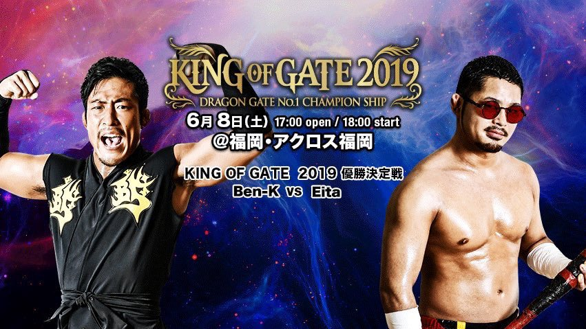 Image result for ben-k king of gate