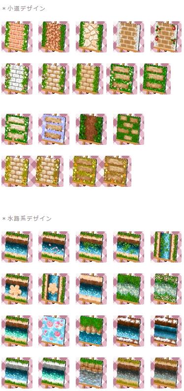 コード マイ qr とび デザイン 森