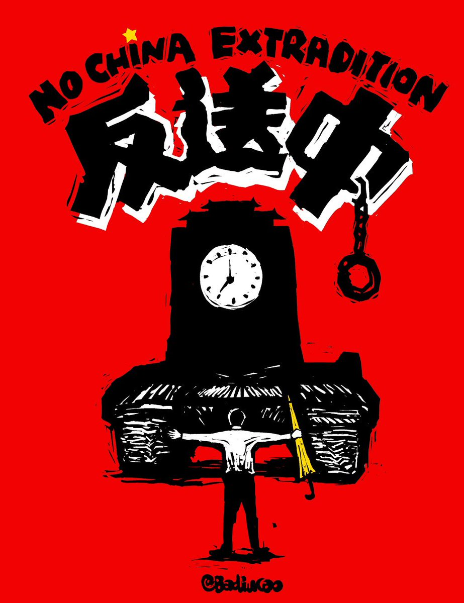 #badiucao cartoon 【#NoChinaExtradition】 My first cartoon after revealing myself is for HongKongers who supported me after my cancelled show. #巴丢草 漫画【反送钟】献给香港,明天的游行! 免费大图下载链接,欢迎打印带去游行 free for download https://drive.google.com/drive/folders/1xU9F2LYlk3B_CQak1icV3JKCMs0kn3zf…