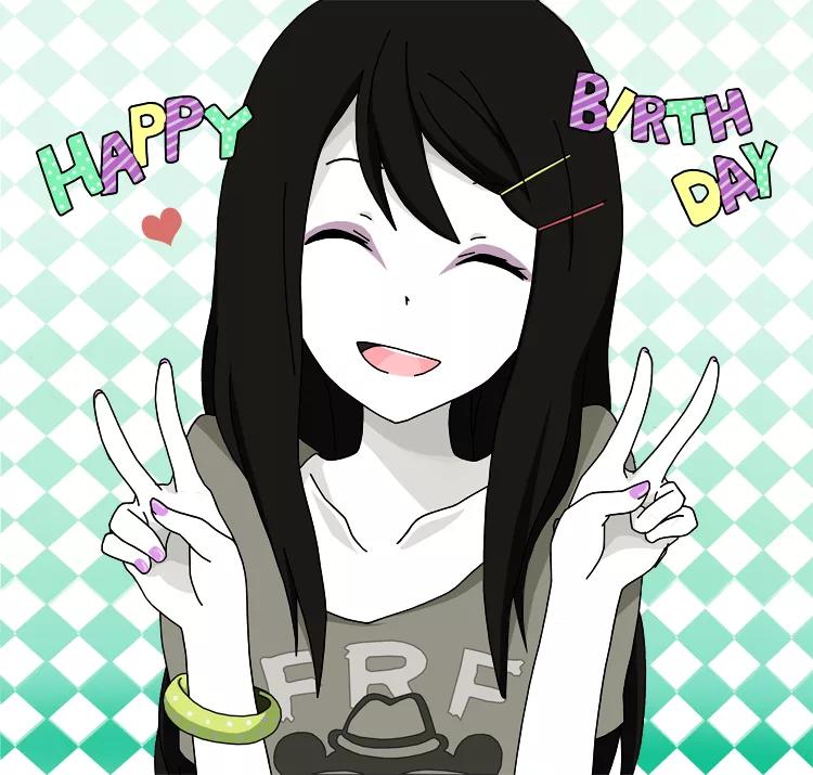 Открытка днем, картинки поздравления с днем рождения в стиле аниме