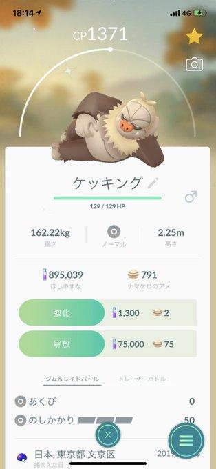 #PokemonGOCommunityDay Foto