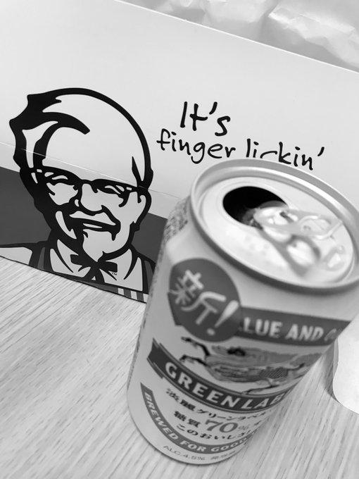 ヴィーガンだからケンタッキー食べる https//t.co/BFKKBiVgpM