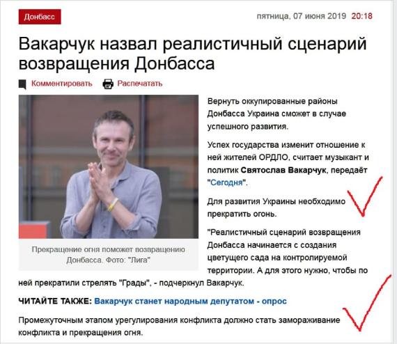 """Шоумен Притула приєднався до партії """"Голос"""" і попросив 30-е місце в списку - Цензор.НЕТ 9405"""