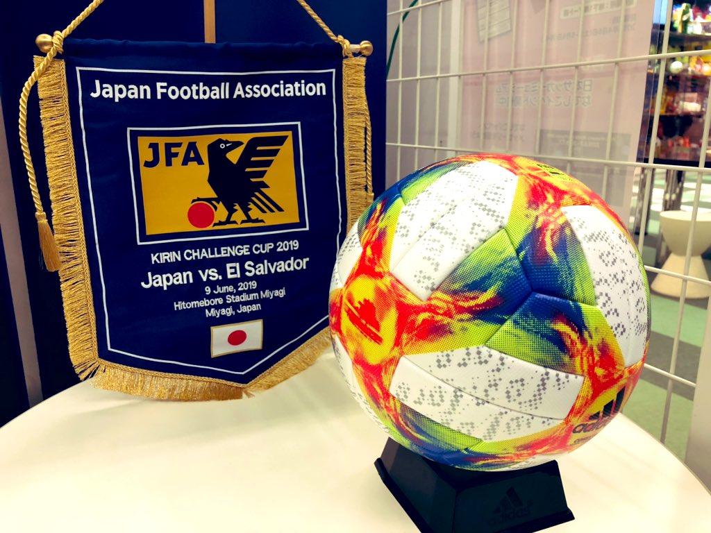 Juego amistoso contra  Japon el domingo 9 de junio del 2019. D8hvAnrV4AEVtBU