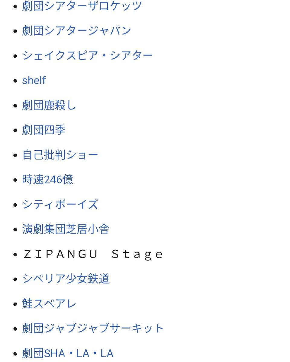 ウィキペディアへの批判 - Criticism of Wikipedia - JapaneseClass.jp