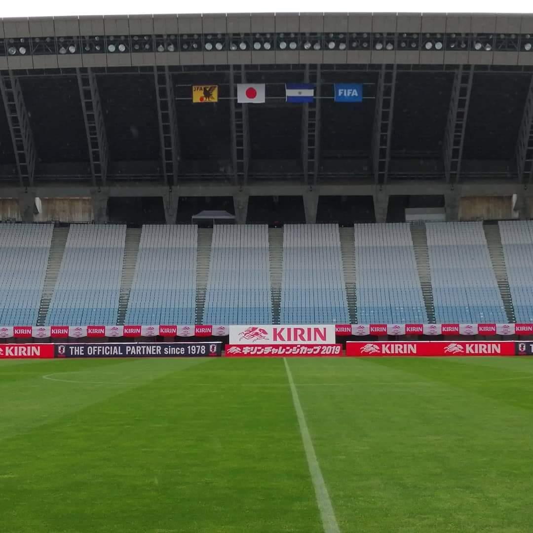 Juego amistoso contra  Japon el domingo 9 de junio del 2019. D8iN5I6XsAAb1QR