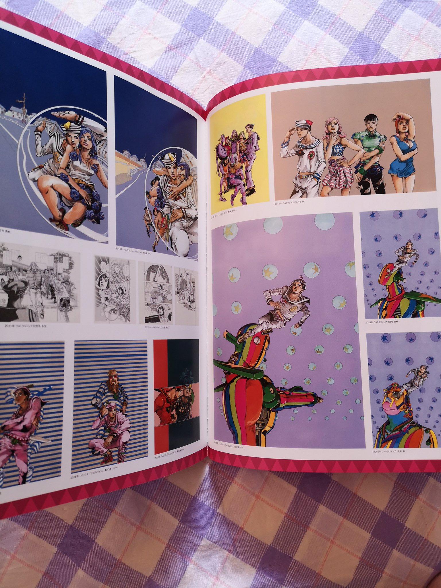 Araki hirohiko EXHIBITION JOJO/'s Bizarre Adventure 8 Travel sticker Part 1-8 NEW