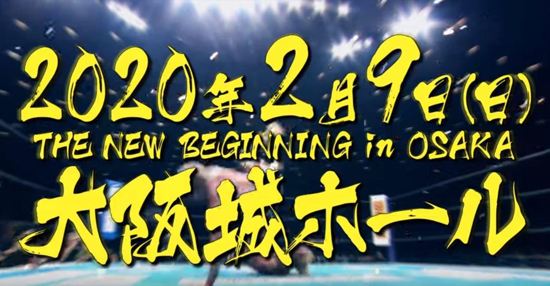 NJPW The New Beginning in Osaka 2020: Card final do evento!