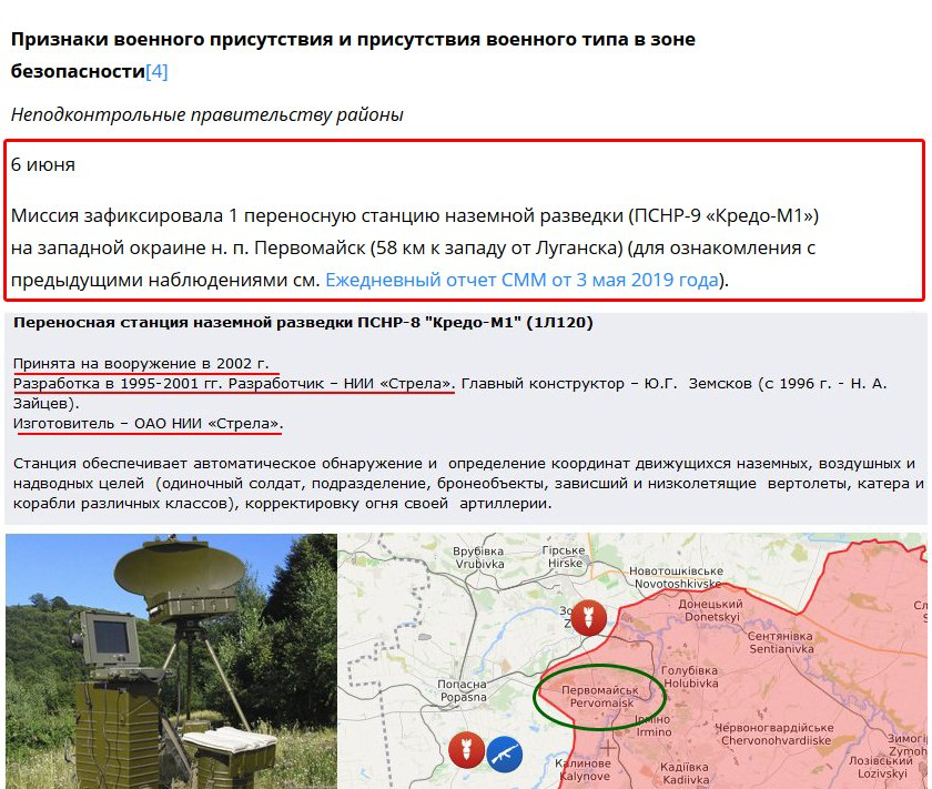 """""""Мене зараз з Авдіївки мочитимуть з усіх, ****, калібрів!"""" - пособник """"ДНР"""" Болотін скаржиться, що окупанти першими стріляють по ЗСУ, після чого в """"мирних прилітає отвєтка"""" - Цензор.НЕТ 6587"""