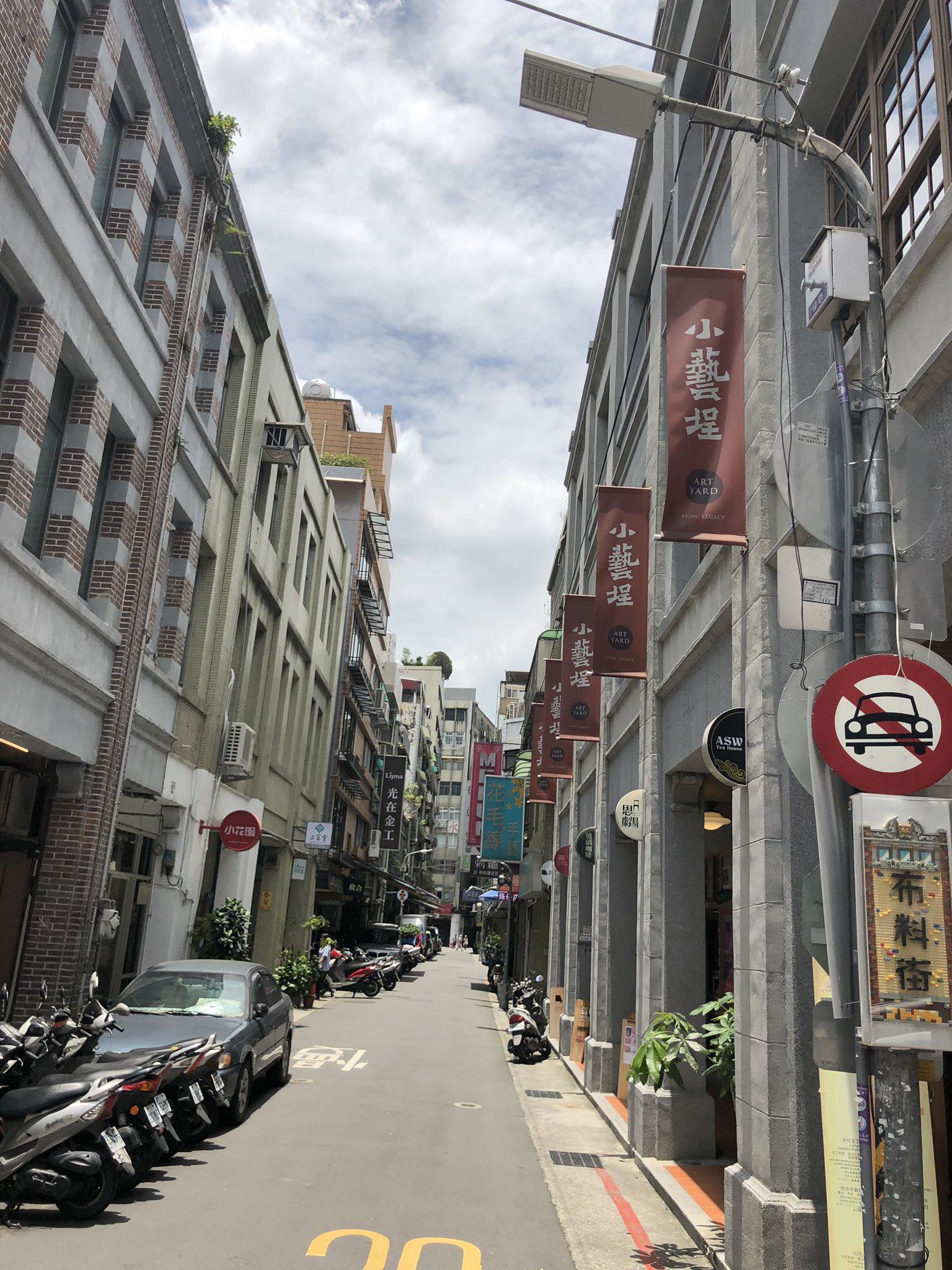 台湾は台北なら一泊二日、その気になれば日帰りも可能だしLCC使えば東京〜大阪より安く行くことが可能なので「もうだめだ異世界に逃げてえ」ってなったら是非オススメ