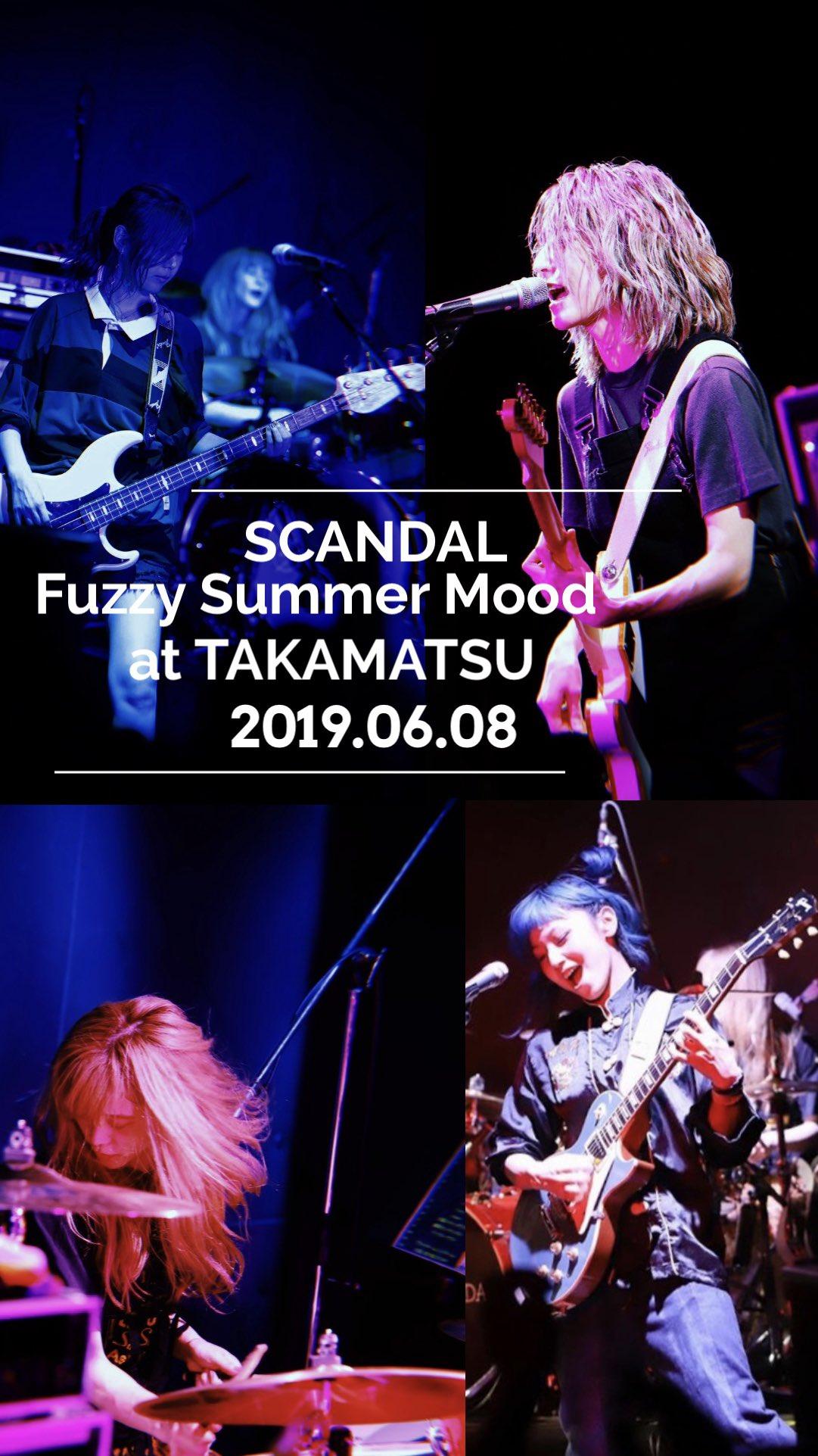 ゆか Scandal壁紙rt垢 遅くなりました Scandal Fuzzy Summer Mood At Takamastu Scandal Scandal Fsm いいなと思ったらrt