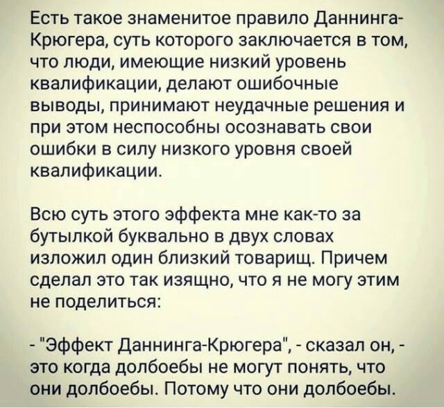 У разі нашої перемоги на виборах, готовий стати прем'єром, - Порошенко - Цензор.НЕТ 5782