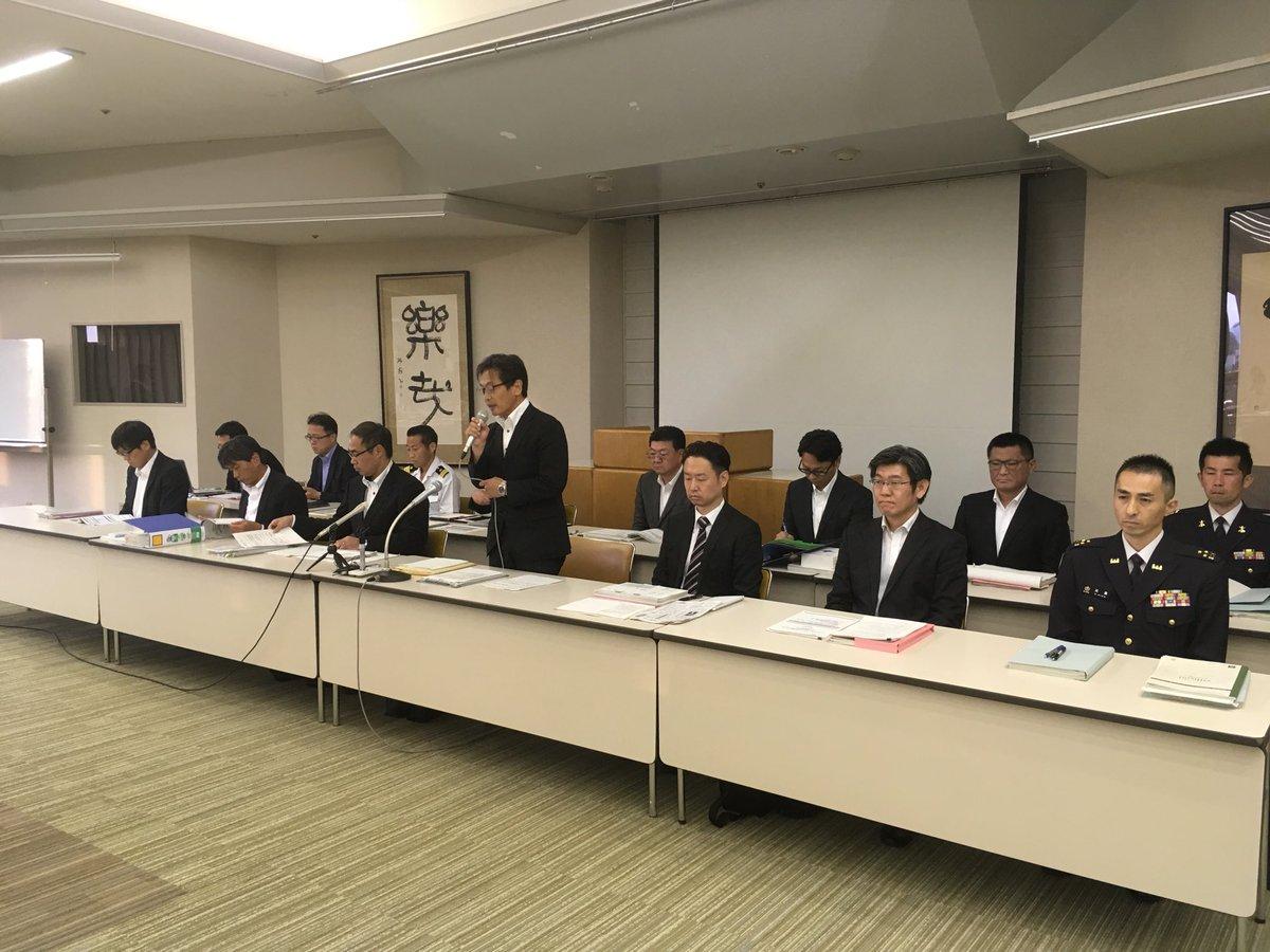 【防衛省】職員が居眠り��謝罪 イージス・アショア説明会