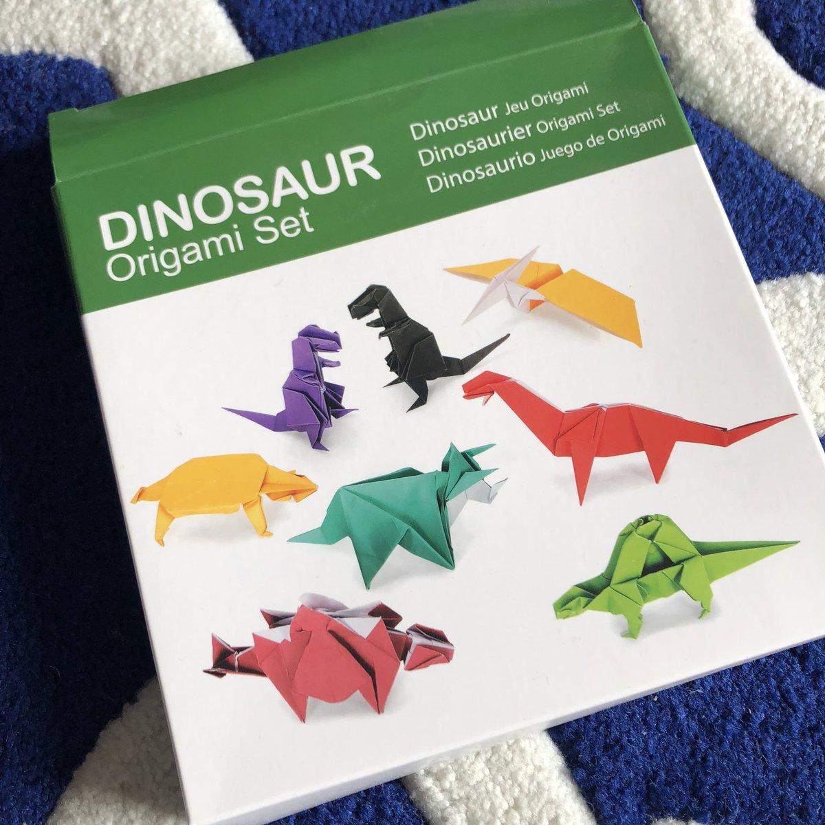 Dinosaur Origami Set | 1200x1200