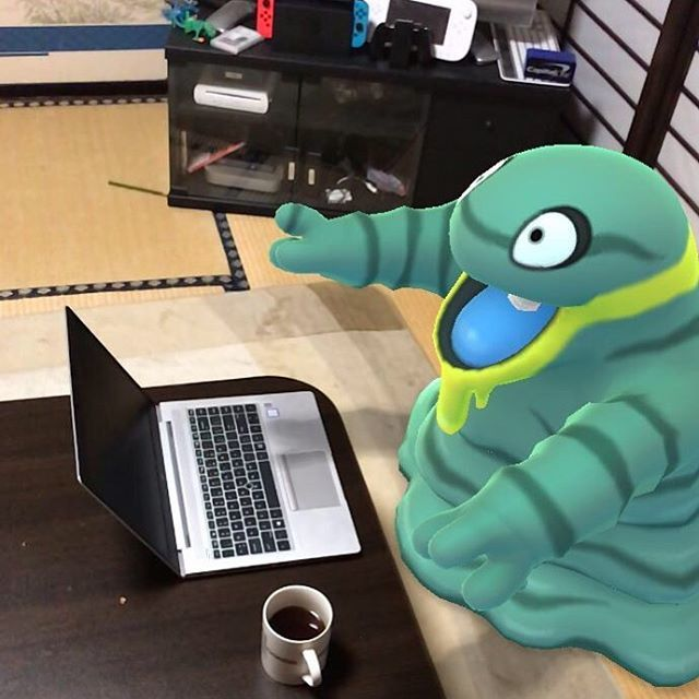 Bad Pokémon! Step away from the computer! Oh man, that's