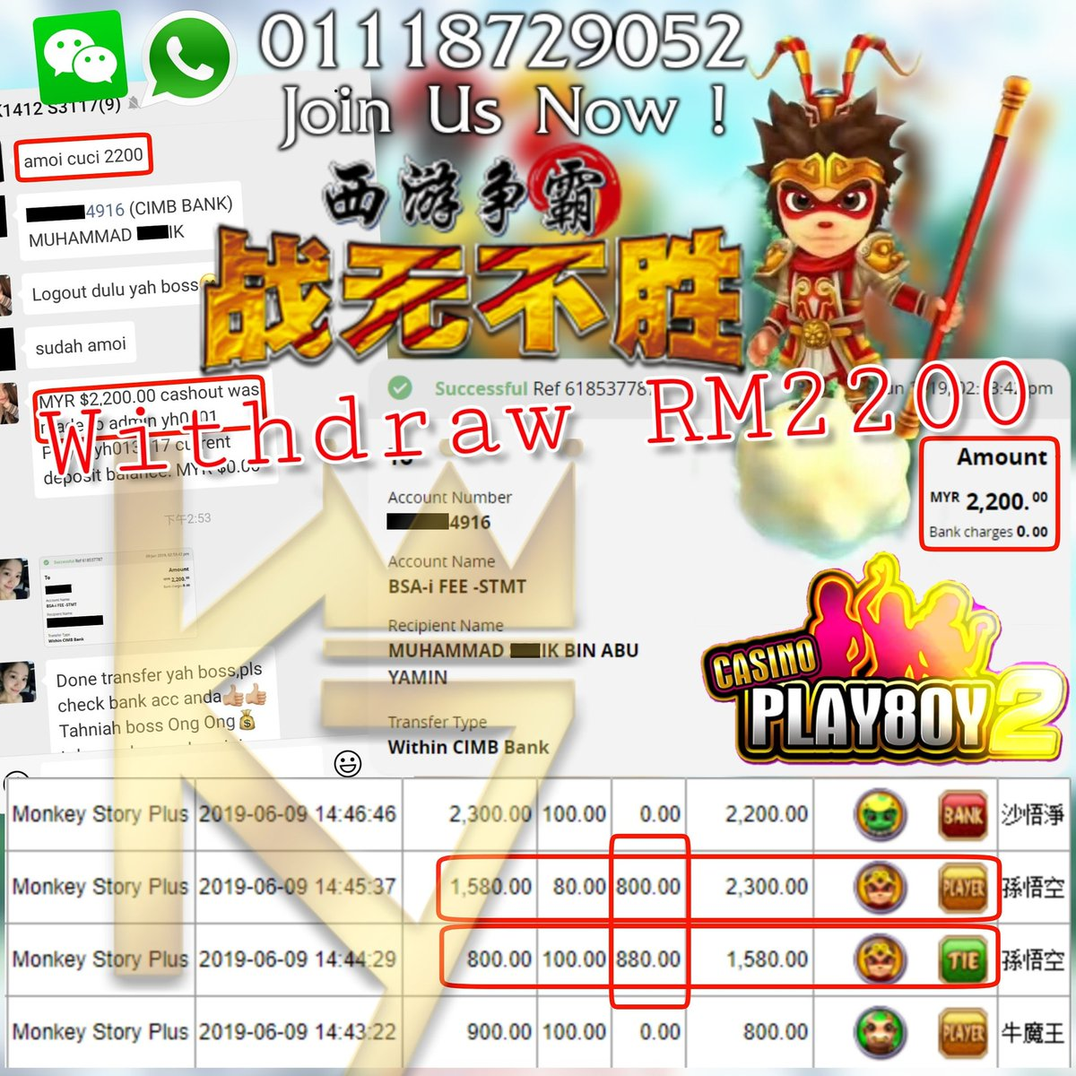 Playboy2💝💝 Monkey story plus Get Withdraw RM2200 👏👏 Join us now