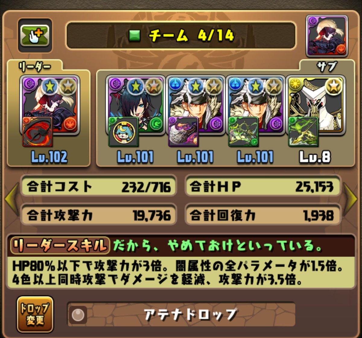 ダンジョン 9 チャレンジ