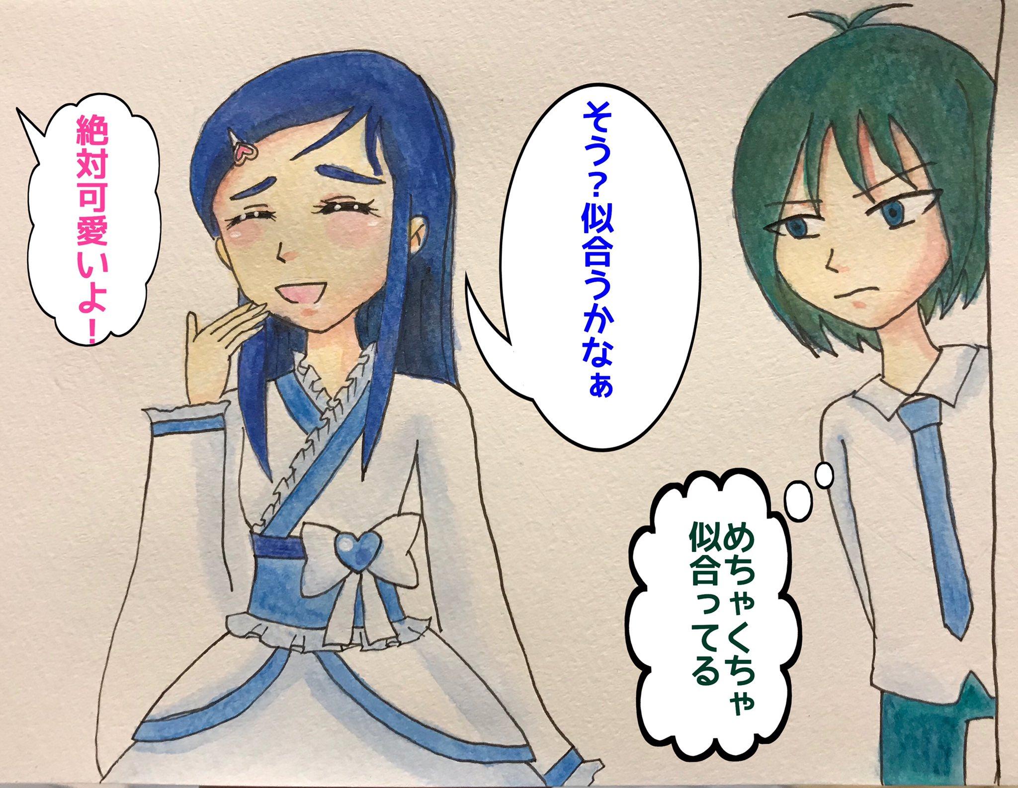 3時 (@sanji_maimai)さんのイラスト