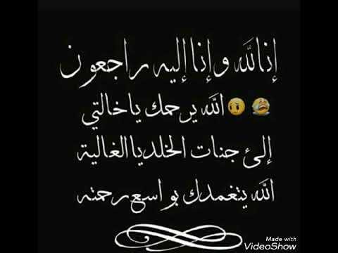 علي السنيدار On Twitter شكر الله سعيكم جميعآ وتقبل الله دعائكم ولا أراكم مكروه فيمن تحبون