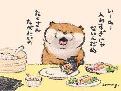 可愛い嘘のカワウソ🎉書籍化6/28発売さんの投稿画像