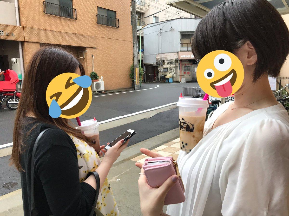 """""""手放しタピオカ""""的图片搜索结果"""