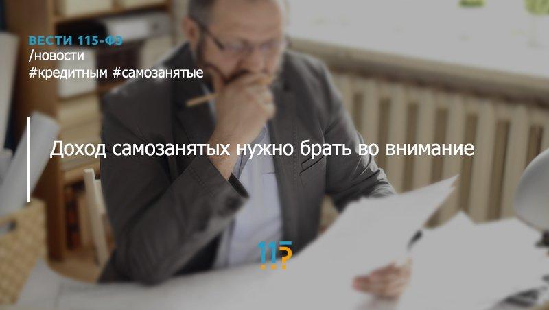 восточный банк какие условия по кредиту