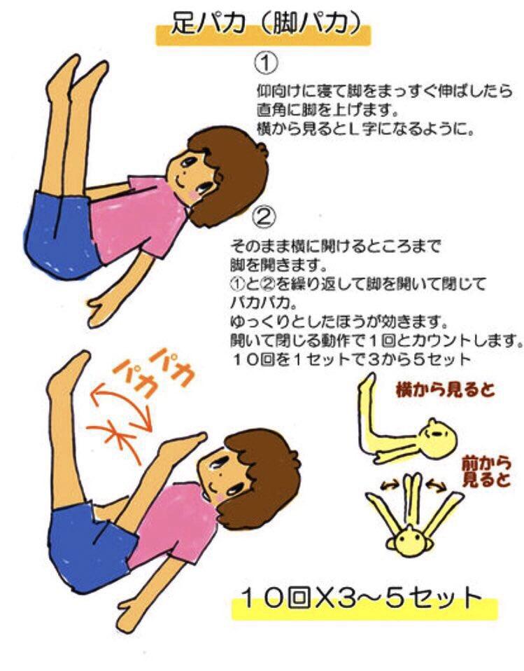 たったこれだけ!スキニーを綺麗に履ける脚になるストレッチ法
