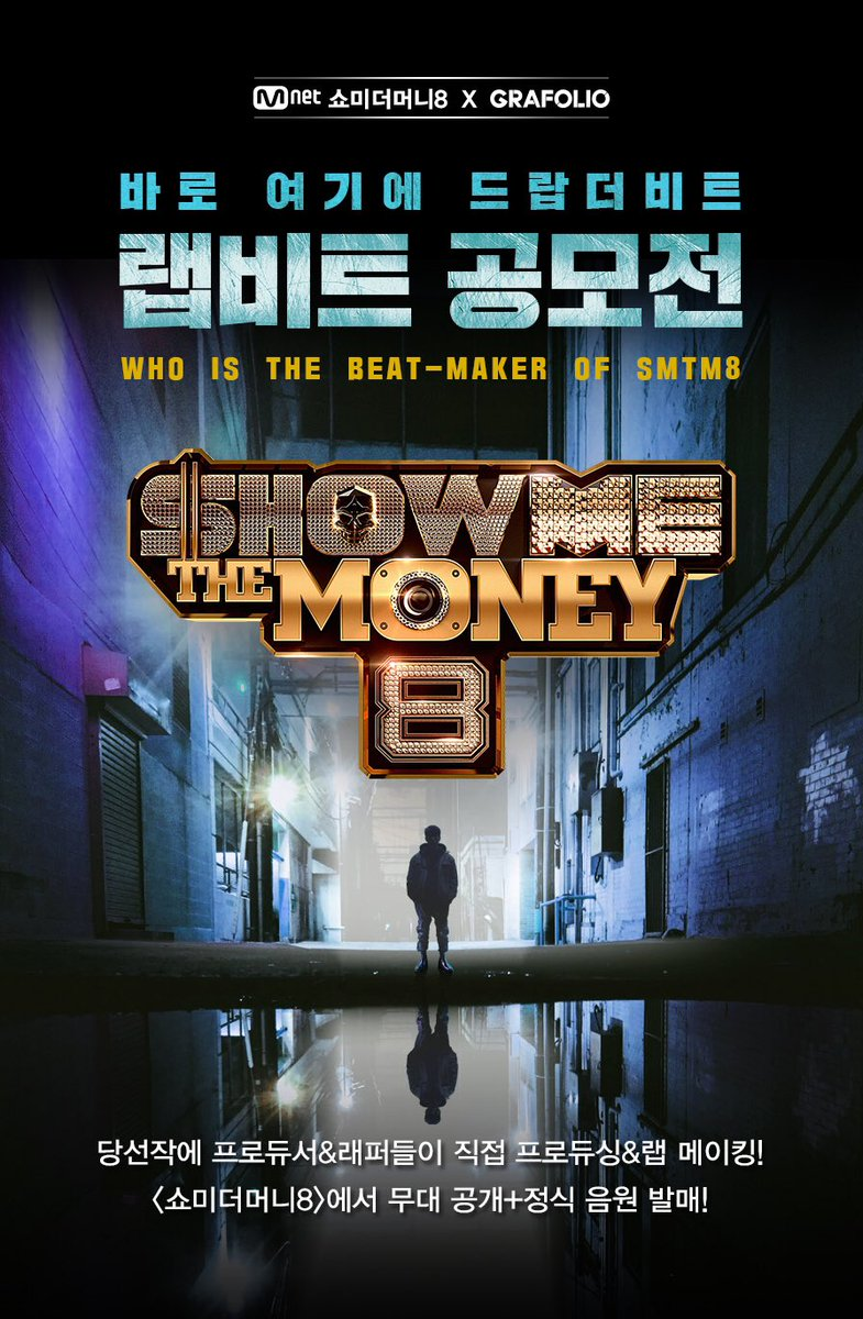 Show me the money 4 ep 10 eng sub