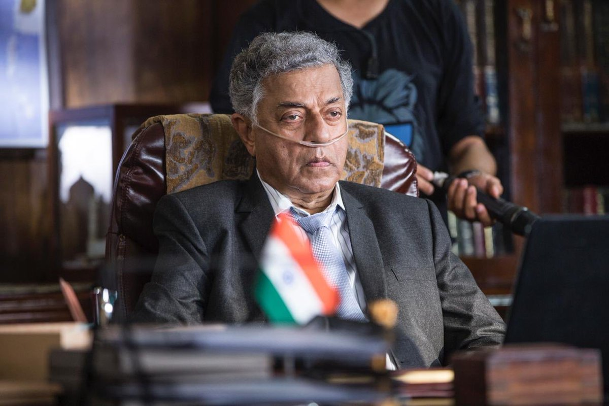 Rest in peace sir #GirishKarnad , man with a golden heart and fountain of knowledge ❤️ RIP.