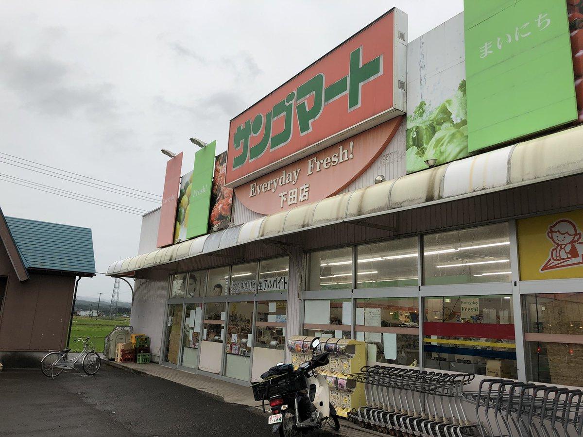 ドール 下田 リオン