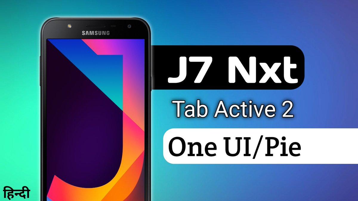 J700f U1 Firmware
