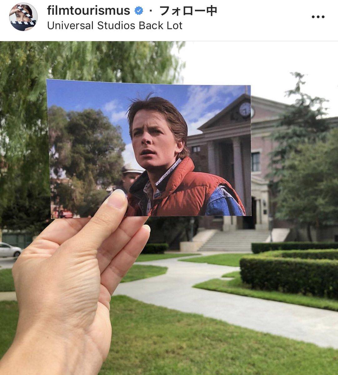 一度はやってみたい?映画のロケ地に赴いてそのシーンの写真をぴったりはめる!